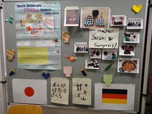 Pinwand der Japan AG